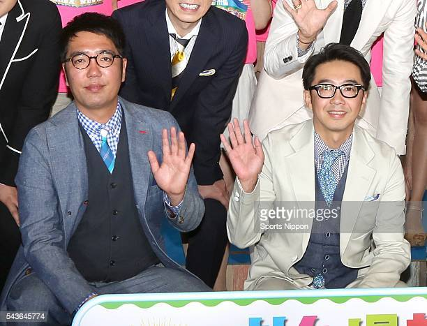 Hiroaki Ogi Ken Yahagi of comedy due Ogiyahagi attend the Fuji TV event on June 6 2014 in Tokyo Japan