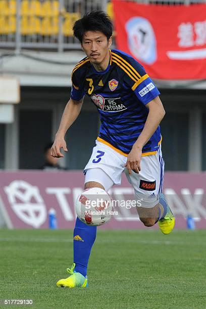 Hirofumi Watanabe of Vegalta Sendai in action during the JLeague Yamazaki Nabisco Cup match between Kashiwa Reysol and Vegalta Sendai at the Hitachi...