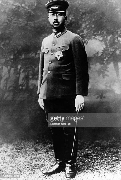 Hirohito Emperor of Japan full length in uniform 1942