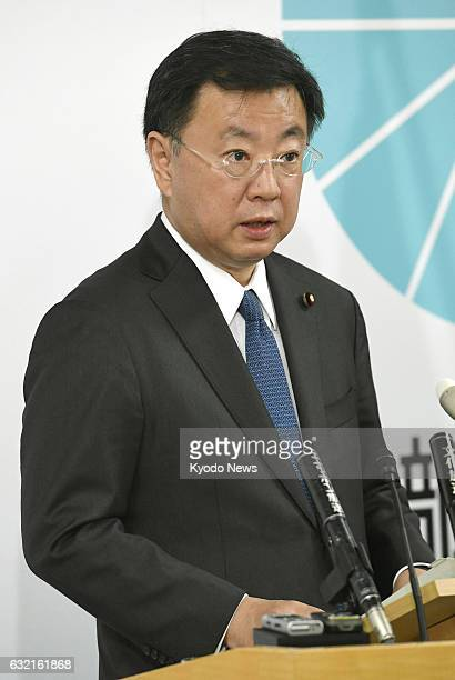 Hirokazu Matsuno minister of education culture sports science and technology attends a press conference in Tokyo on Jan 20 after the government...