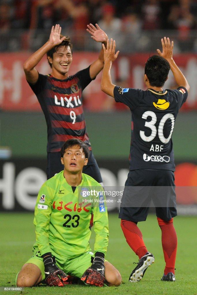 Kashima Antlers v Ventforet Kofu - J.League J1