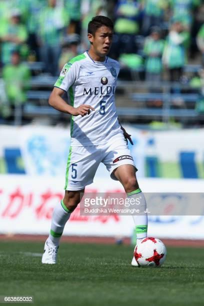 Hiroki Akino of Shonan Bellmare in action during the JLeague J2 match between Kamatamare Sanuki and Shonan Bellmare at Pikara Stadium on April 2 2017...