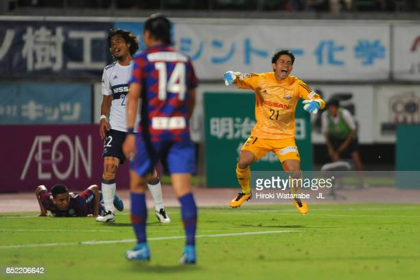 Hiroki Iikura of Yokohama FMarinos protesst against the penalty decision after his challenge on Dudu of Ventforet Kofu during the JLeague J1 match...