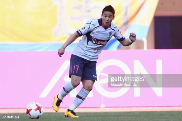 Hiroki Kawano of FC Tokyo in action during the JLeague J1 match between Albirex Niigata and FC Tokyo at Denka Big Swan Stadium on April 22 2017 in...