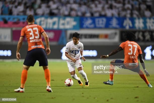 Hiroki Kawano of Sagan Tosu in action during the JLeague J1 match between Sagan Tosu and Omiya Ardija at Best Amenity Stadium on August 19 2017 in...
