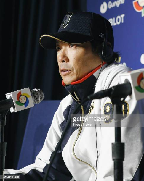 Hiroki Kokubo Japan's World Baseball Classic manager attends a press conference after his team lost to the United States 21 in the semifinals at...