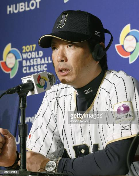 Hiroki Kokubo manager of Japan's World Baseball Classic team attends a press conference in Los Angeles on March 20 prior to a semifinal game against...