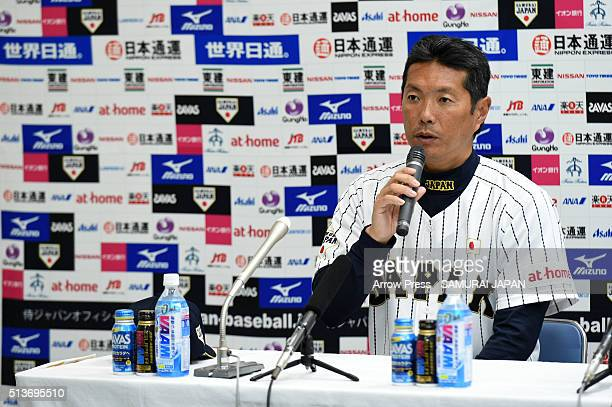 Hiroki Kokubo of Japan attends the meeting prior to the international friendly game between Japan and Chinese Taipei on March 4 2016 in Nagoya Japan