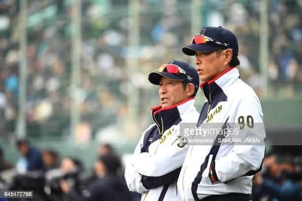 Hiroki Kokubo of Japan looks on during SAMURAI JAPAN's training camp at the Sun Marine Stadium Miyazaki on February 26 2017 in Miyazaki Japan