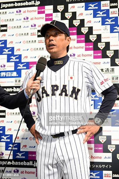 Hiroki Kokubo of Japanduring the international friendly match between Japan and Chinese Taipei at the Nagoya Dome on March 5 2016 in Nagoya Aichi...