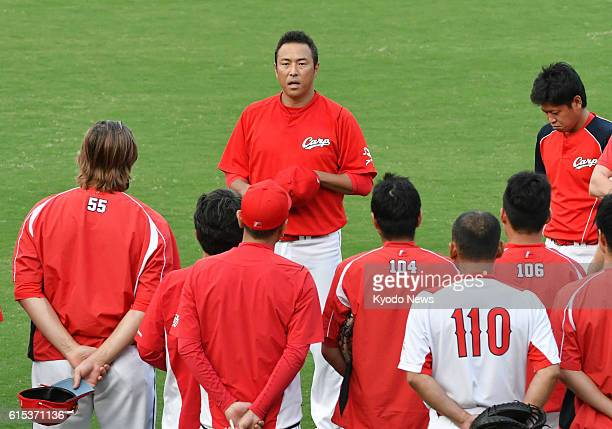 Hiroki Kuroda a 41yearold pitcher for the Japanese Central League baseball club Hiroshima Carp speaks to his teammates at Mazda stadium in Hiroshima...