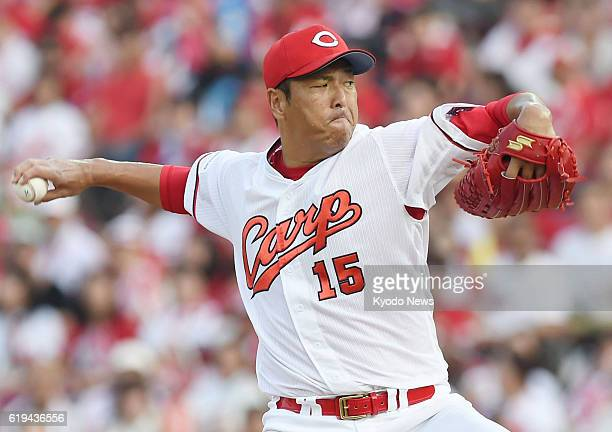 Hiroki Kuroda of the Hiroshima Carp pitches against the Yomiuri Giants at Mazda Stadium in Hiroshima on Aug 6 2016 The Carp are set to retire his...