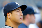 Hiroki Kuroda of the New York Yankees looks on in the seventh inning against the Pittsburgh Pirates at Yankee Stadium on May 18 2014 in the Bronx...