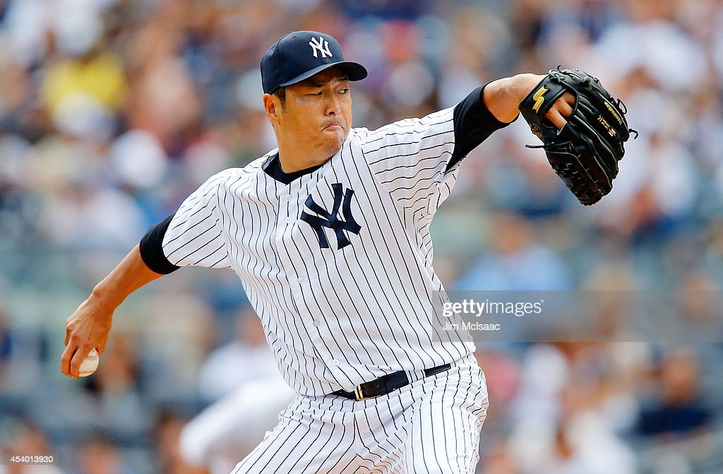 <a gi-track='captionPersonalityLinkClicked' href=/galleries/search?phrase=Hiroki+Kuroda&family=editorial&specificpeople=5498664 ng-click='$event.stopPropagation()'>Hiroki Kuroda</a> #18 of the New York Yankees pitches in the first inning against the Chicago White Sox at Yankee Stadium on August 23, 2014 in the Bronx borough of New York City.