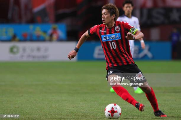 Hiroki Miyazawa of Consadole Sapporo in action during the JLeague J1 match between Consadole Sapporo and Cerezo Osaka at Sapporo Dome on March 11...