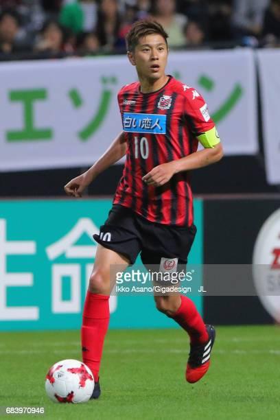 Hiroki Miyazawa of Consadole Sapporo in action during the JLeague J1 match between Consadole Sapporo and Gamba Osaka at Sapporo Dome on May 14 2017...