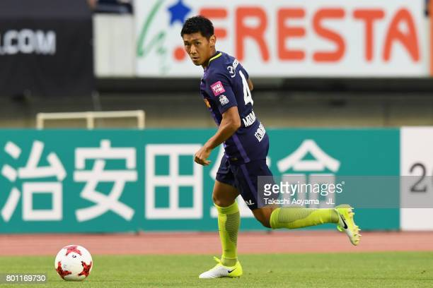Hiroki Mizumoto of Sanfrecce Hiroshima in action during the JLeague J1 match between Sanfrecce Hiroshima and Omiya Ardija at Edion Stadium on June 25...