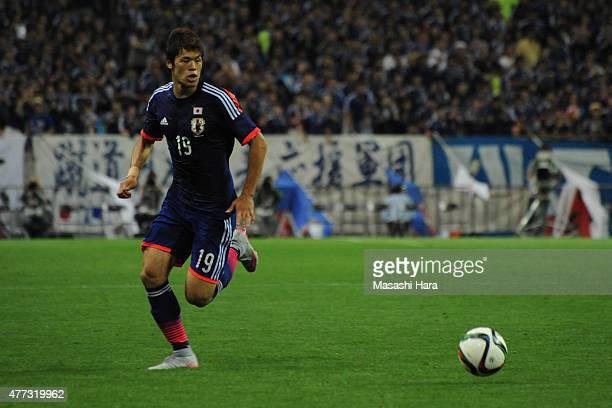 Hiroki Sakai of Japan in action during the 2018 FIFA World Cup Asian Qualifier second round match between Japan and Singapore at Saitama Stadium on...