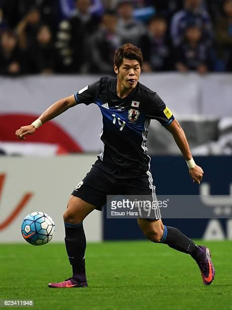Hiroki Sakai of Japan in action during the 2018 FIFA World Cup Qualifier match between Japan and Saudi Arabia at Saitama Stadium on November 15 2016...