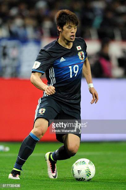 Hiroki Sakai of Japan in action during the FIFA World Cup Russia Asian Qualifier second round match between Japan and Afghanistan at the Saitama...