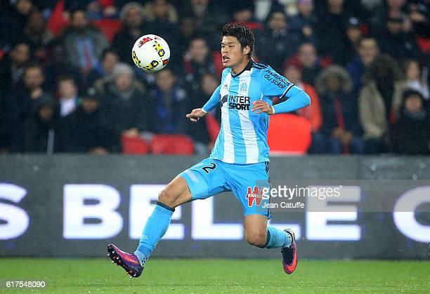 Hiroki Sakai of OM in action during the French Ligue 1 match between Paris SaintGermain PSG and Olympique de Marseille at Parc des Princes stadium on...