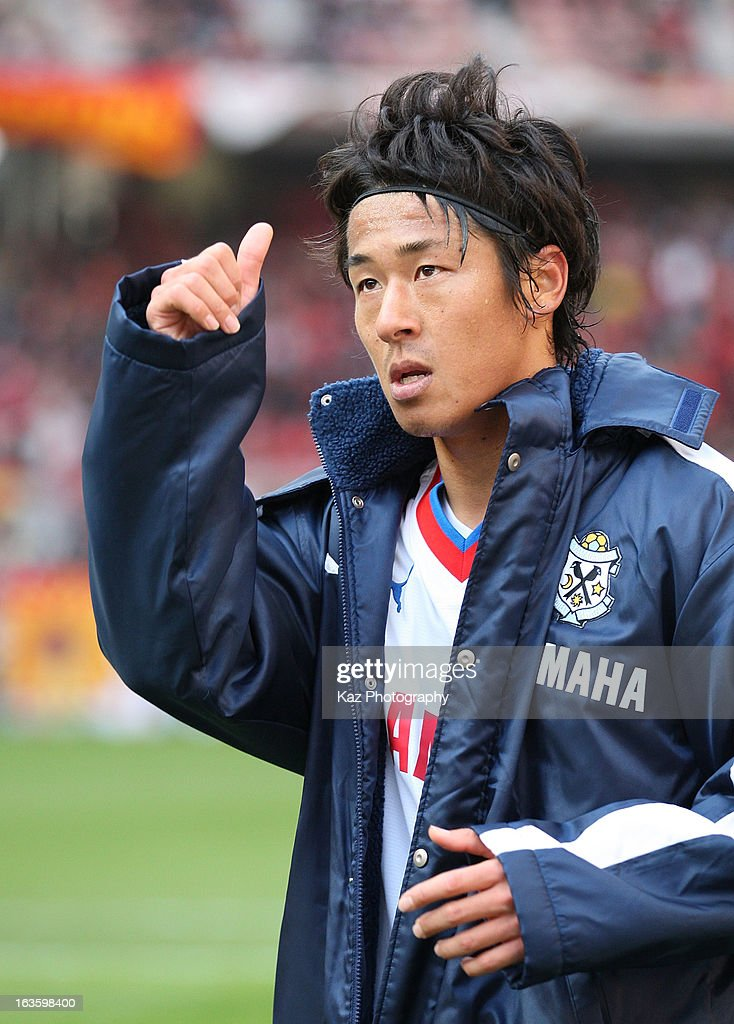 Hiroki Yamada of Jubilo Iwata waves to the supporters during the J.League match between Nagoya Grampus and Jubilo Iwata at Toyota Stadium on March 2, 2013 in Toyota, Aichi, Japan.