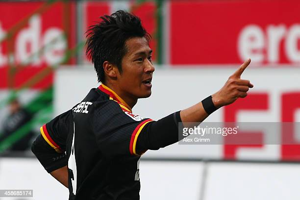 Hiroki Yamada of Karlsruhe celebrates his team's third goal during the Second Bundesliga match between Greuther Fuerth and Karlsruher SC at...