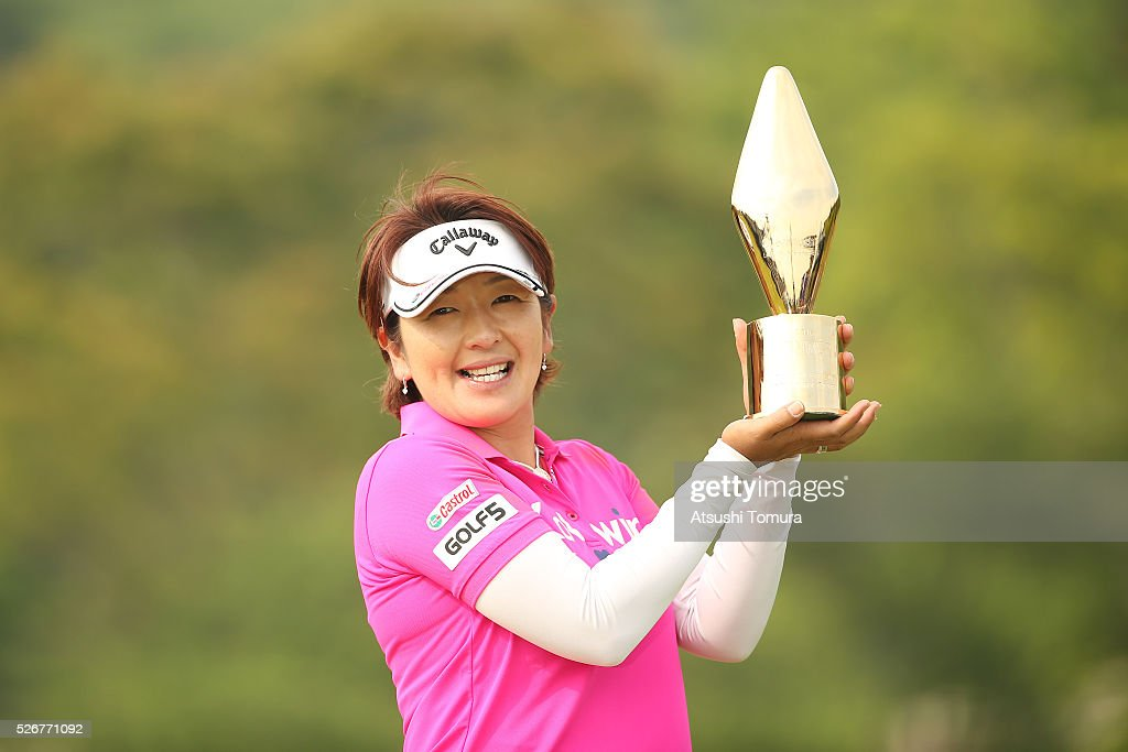 Hiroko Fukushima of Japan poses with the trophy after winning the CyberAgent Ladies Golf Tournament at the Grand Fields Country Club on May 1, 2016 in Mishima, Japan.