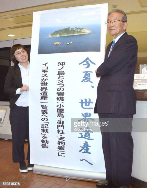 Hiromi Tanii the mayor of Munakata Fukuoka Prefecture displays a poster announcing a decision by a UNESCO preliminary review panel recommending the...