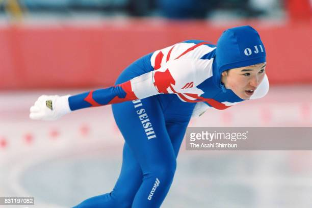 Hiromi Yamamoto competes in the Women's 3000m during the All Japan Speed Skating Championships at Ikado Highland Skate Center on December 17 1993 in...