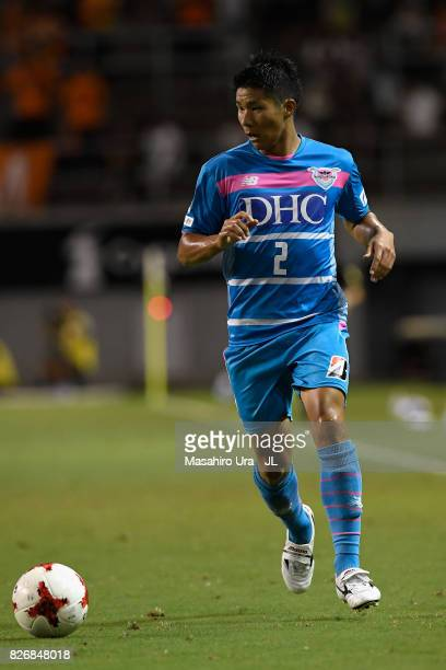 Hiromu Mitsumaru of Sagan Tosu in action during the JLeague J1 match between Sagan Tosu and Shimizu SPulse at Best Amenity Stadium on August 5 2017...