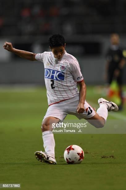 Hiromu Mitsumaru of Sagan Tosu in action during the JLeague J1 match between Sagan Tosu and Omiya Ardija at Best Amenity Stadium on August 19 2017 in...