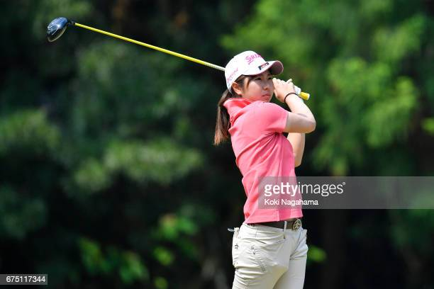 Hiromu Ono hits her tee shot on the second hole during the final round of the KCFG Ladies Golf Tournament at the Chiba Country Club at Takeo Golf...