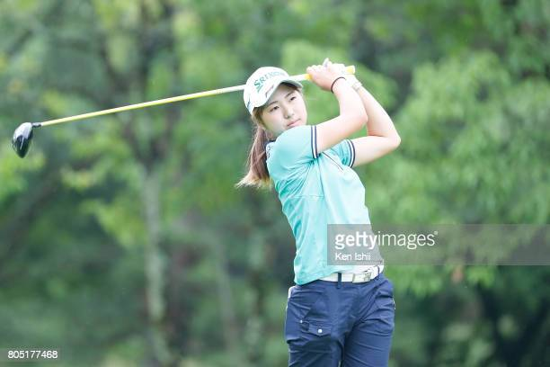 Hiromu Ono of Japan hits a tee shot on the second hole during the final round of the Sky Ladies ABC Cup at the ABC Golf Club on June 30 2017 in Kato...