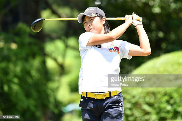 Hiromu Ono of Japan hits her tee shot on the 10th hole during the final round of the LPGA Pro Test QT at the Shunan Country Club on July 29 2016 in...