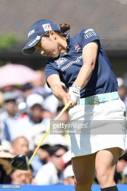 Hiromu Ono of Japan hits her tee shot on the 17th hole during the final round of the Resorttrust Ladies at the Oakmont Golf Club on May 28 2017 in...