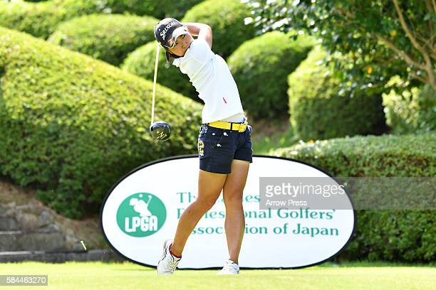 Hiromu Ono of Japan hits her tee shot on the 1st hole during the final round of the LPGA Pro Test QT at the Shunan Country Club on July 29 2016 in...