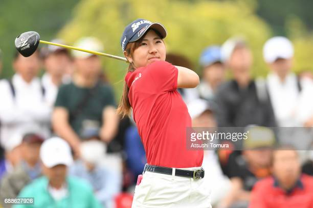 Hiromu Ono of Japan hits her tee shot on the 1st hole during the first round of the Resorttrust Ladies at the Oakmont Golf Club on May 26 2017 in...