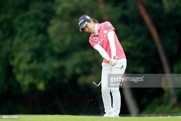Hiromu Ono of Japan lines up for a putt on the 10th hole during the final round of the Kyoto Ladies Open at the Joyo Country Club on October 20 2017...