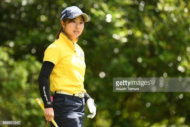 Hiromu Ono of Japan looks on during the second round of the Resorttrust Ladies at the Oakmont Golf Club on May 27 2017 in Yamazoe Japan