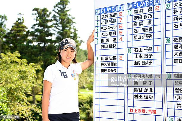 Hiromu Ono of Japan points her name in front of a result board after the final round during the final round of the LPGA Pro Test QT at the Shunan...