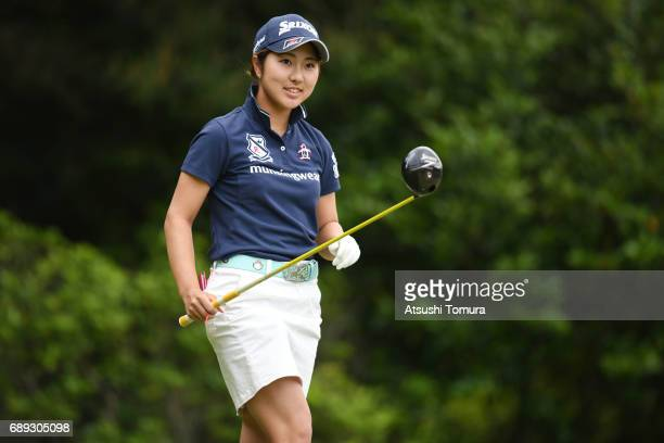 Hiromu Ono of Japan smiles during the final round of the Resorttrust Ladies at the Oakmont Golf Club on May 28 2017 in Yamazoe Japan