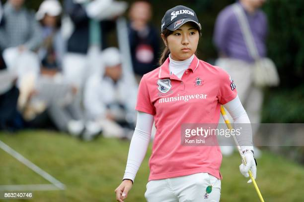 Hiromu Ono of Japan watches on the 1st hole during the final round of the Kyoto Ladies Open at the Joyo Country Club on October 20 2017 in Joyo Kyoto...