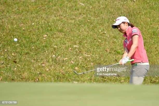 Hiromu Ono plays her tee shot on the 18th hole during the final round of the KCFG Ladies Golf Tournament at the Chiba Country Club at Takeo Golf Club...