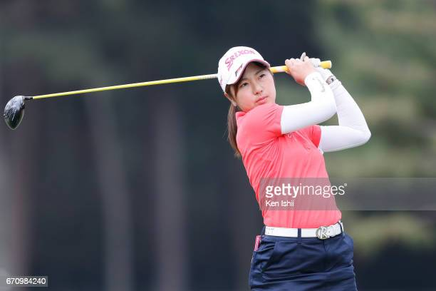 Hiromu Ono plays her tee shot on the third hole during the final round of the Panasonic Open Ladies at the Chiba Country Club on April 21 2017 in...