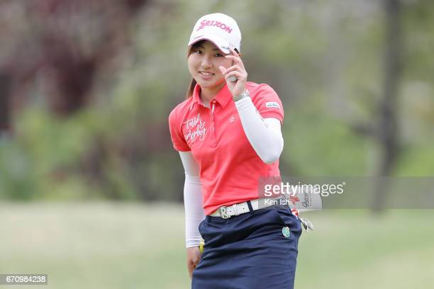 Hiromu Ono reacts on the 18th hole after the final round of the Panasonic Open Ladies at the Chiba Country Club on April 21 2017 in Noda Japan