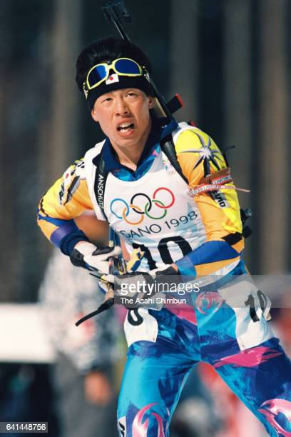 Hironao Meguro of Japan competes in the Biathlon Men's Individual during day four of the Nagano Winter Olympic Games at Nozawa Onsen Snow Resort on...