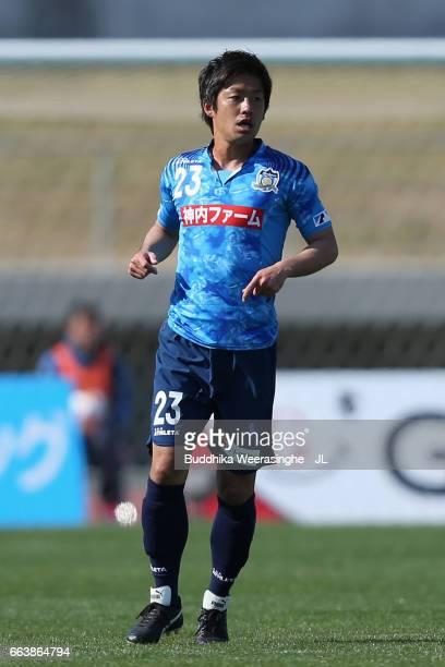 Hironori Nishi of Kamatamare Sanuki in action during the JLeague J2 match between Kamatamare Sanuki and Shonan Bellmare at Pikara Stadium on April 2...