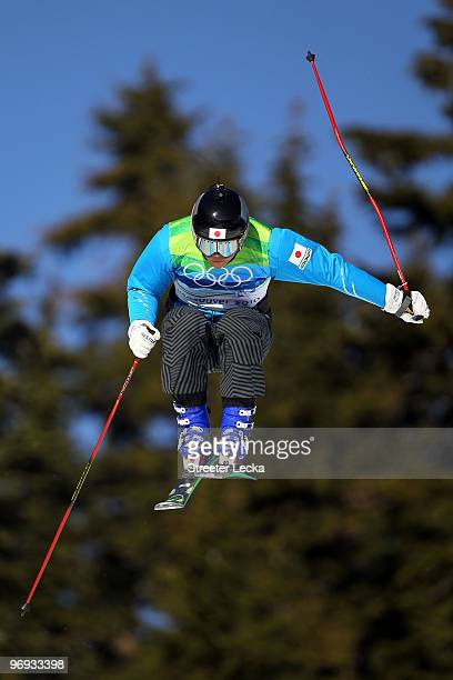 Hiroomi Takizawa of Japan competes in a men's ski cross race on day ten of the Vancouver 2010 Winter Olympics at Cypress Mountain Resort on February...