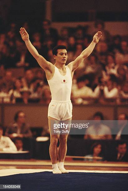 Hiroshi Kajiyama of Japan performs during the Men's Floor Exercise event on 28th October 1978 during the World Artistic Gymnastics Championships in...